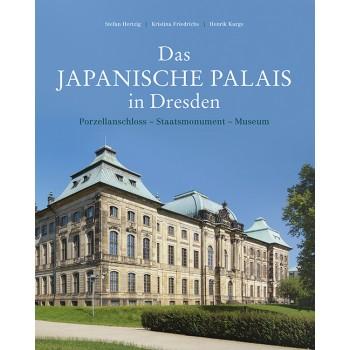 Das Japanische Palais in Dresden