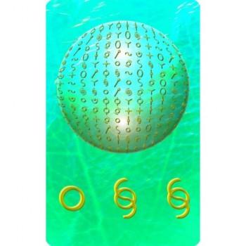 3D Matrixcard Innere Ruhe
