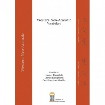 Western Neo-Aramaic Vocabulary